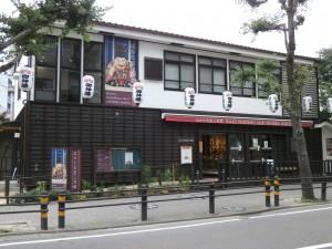186 伝統工芸館